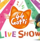 44 Gatti Live Show – 18 Gennaio 2020 @Palapartenope – Napoli